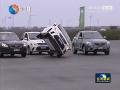2016中国量产车性能大赛在盐举行