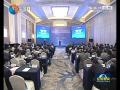 集聚创新资源  推进产业强市——我市在北京开展招商引资招才引智系列活动综述