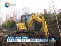 """新洋经济区:""""项目为王""""抓会战  经济质效齐升"""