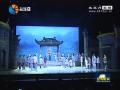 大型原创淮剧《小镇》登陆2017新年戏曲晚会舞台