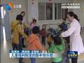 儿童福利院里的新年快乐歌