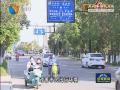 【共享美好家园】创建红黑榜:市区华夏路破损严重 将于7月份进行全面改造