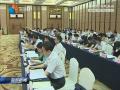市政协召开八届三次常委会议