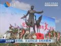 徐秀娟:永久的纪念  永恒的精力