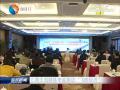 """上海主流媒体来盐探访""""飞地经济"""""""
