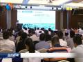 我市赴深圳推介海洋经济和新兴产业