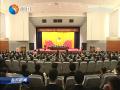 共青团盐城师范学院第四次代表大会召开
