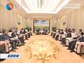 王荣平戴源会见出席世界自然遗产国际研讨会客人