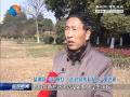 """【记者走基层】""""夕阳红""""法治宣传队:退休不退责 普法惠万家"""