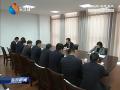 射阳县在全市率先组建县级监察委员会