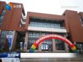 2018年江苏省职业学校技能大赛在我市举行