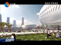 """建美""""一座城"""" 加快打造江苏沿海中心城市"""