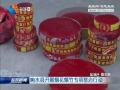 响水县开展烟花爆竹专项整治行动