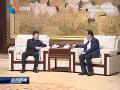 王荣平会见中国建筑集团高层