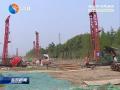 【共享美好家园】创建红黑榜:高架三期工程紧扣节点文明施工