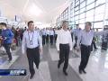 市区综合立体交通体系再添靓丽名片  盐城南洋国际机场T2航站楼建成启用