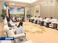 全方位推进中韩(盐城)产业园建设发展