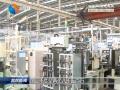 建设中韩(盐城)产业园    增创对外开放新优势