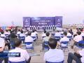 聚力打造国家新型综合能源基地 中海油江苏滨海LNG项目顺利实施