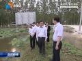 培育壮大生态特色农业 加快实现精准脱贫