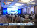 城南新区招引上海都市产业项目投资