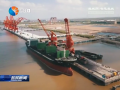 """响水港区5万吨级公共航道工程建设按下""""快进键"""""""