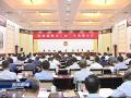 市政协召开八届八次常委会议