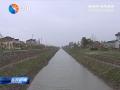 我市近百万亩农田完成农业水价综合改革