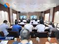 我市组织收听收看全省宣传文化系统大调研视频交流会议