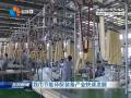 我市节能环保装备产业快速发展