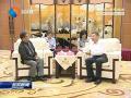 外国驻沪总领馆官员盐城行活动举行 戴源会见代表团一行