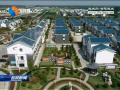 滨海:康居工程惠及更多百姓