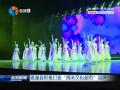 """建湖县积极打造""""周末文化超市""""品牌"""