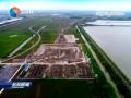 盐城新水源地及引水工程大丰支线进入工程扫尾阶段