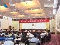 市政协举办第三期民生论坛