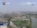 """先锋岛生态组团:勾勒城市天际线   打造""""对景城市"""""""