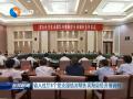 省人社厅8个党支部结对帮扶滨海县经济薄弱村