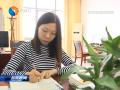 """""""最美教师""""陈月:用文学滋养学生青春"""