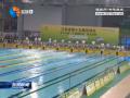 第十九届省运会在扬州开幕 我市代表团873名运动员参赛