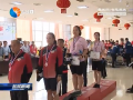 第28届东亚保龄球锦标赛圆满落幕