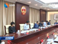 市八屆人大常委會第二十七次主任會議召開