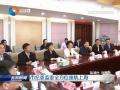 市紀委監委全方位接軌上海