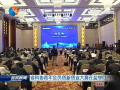 省科协青年会员创新创业大赛在盐举行