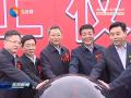 我市党政代表团赴陕西铜川考察