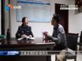 """""""感动盐城""""(2):""""中国好人""""刘婵:信访群众的""""心灵熨斗"""""""