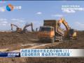 【高质量发展走在苏北苏中前列】(2) :注重动能培育  推动改革开放高质量