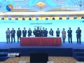 2018黄(渤)海湿地盐城国际会议闭幕