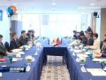 戴源率我市经贸代表团赴韩考察访问