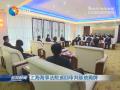 上海海事法院巡回审判基地揭牌