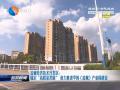 """盐城经济技术开发区:锚定""""高质量发展"""" 奋力推进中韩(盐城)产业园建设"""